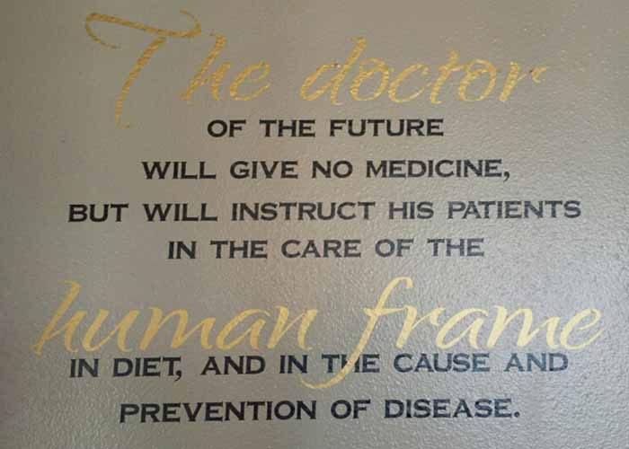 doctor-vinyl-wall-decal-quoteextension-pg.jpg